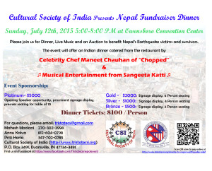 Nepal Fundraiser Dinner presented by the Cultural Society of India @ Owensboro Convention Center | Owensboro | Kentucky | United States